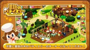 Androidアプリ「LINE 童話のパティスリー」のスクリーンショット 1枚目