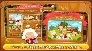 Androidアプリ「LINE 童話のパティスリー」のスクリーンショット 4枚目