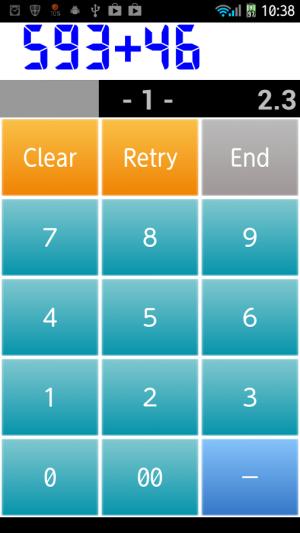 Androidアプリ「暗算ろぐ」のスクリーンショット 1枚目