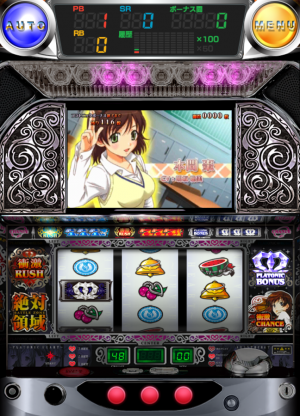 Androidアプリ「絶対衝激Ⅱ」のスクリーンショット 3枚目