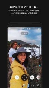 Androidアプリ「GoPro (旧 Capture)」のスクリーンショット 2枚目