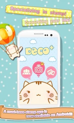 Androidアプリ「DECO+ ~かわいい写真加工~」のスクリーンショット 1枚目