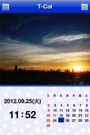 Androidアプリ「T-Cal 【TRAD-Calendar】」のスクリーンショット 1枚目