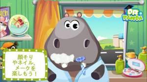 Androidアプリ「Dr. Panda美容院」のスクリーンショット 4枚目