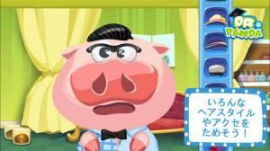 Androidアプリ「Dr. Panda美容院」のスクリーンショット 5枚目
