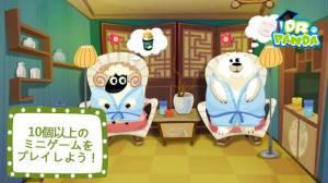 Androidアプリ「Dr. Panda美容院」のスクリーンショット 3枚目