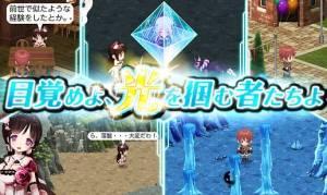 Androidアプリ「RPG シャイニングマーズ - KEMCO」のスクリーンショット 5枚目