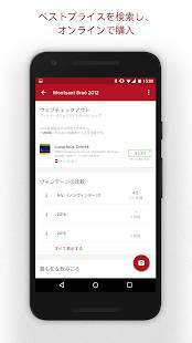 Androidアプリ「Vivino」のスクリーンショット 3枚目