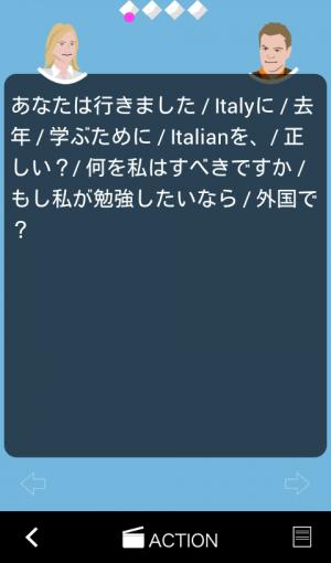 Androidアプリ「MOKAえいご漬け」のスクリーンショット 2枚目