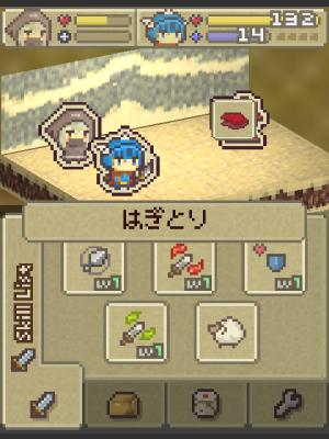 Androidアプリ「ゆうしゃキューブ」のスクリーンショット 2枚目