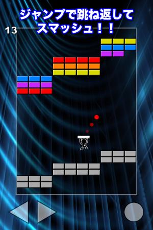 Androidアプリ「ピンポンスマッシュ」のスクリーンショット 2枚目