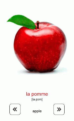 Androidアプリ「学び、遊びます。フランス語 +」のスクリーンショット 4枚目
