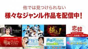 Androidアプリ「Rakuten TV(旧:楽天SHOWTIME)映画(洋画・邦画)、海外ドラマ、韓国ドラマは楽天TV」のスクリーンショット 3枚目