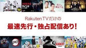 Androidアプリ「Rakuten TV(旧:楽天SHOWTIME)映画(洋画・邦画)、海外ドラマ、韓国ドラマは楽天TV」のスクリーンショット 2枚目