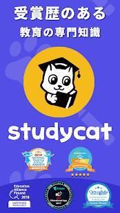 Androidアプリ「楽しい英語 Fun English: 子供英语学習(ESL)」のスクリーンショット 2枚目