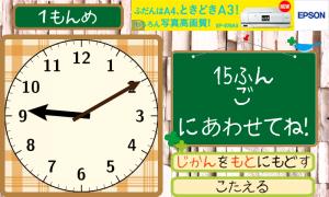 Androidアプリ「ようトレ」のスクリーンショット 2枚目