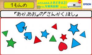 Androidアプリ「ようトレ」のスクリーンショット 3枚目