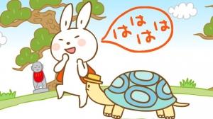 Androidアプリ「親子で歌おう!手遊び・童謡えほん」のスクリーンショット 2枚目