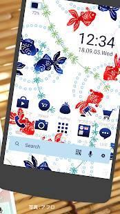 Androidアプリ「Yahoo!きせかえ-壁紙アイコンきせかえ無料ホームアプリ」のスクリーンショット 3枚目