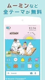 Androidアプリ「Yahoo!きせかえ 無料壁紙アイコン」のスクリーンショット 3枚目