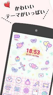 Androidアプリ「Yahoo!きせかえ 無料壁紙アイコン」のスクリーンショット 4枚目