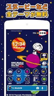 Androidアプリ「Yahoo!きせかえ 壁紙アイコンきせかえ無料ホームアプリ」のスクリーンショット 3枚目