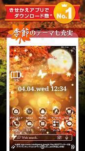 Androidアプリ「Yahoo!きせかえ 無料壁紙アイコン」のスクリーンショット 2枚目