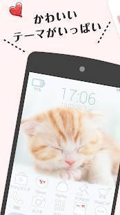 Androidアプリ「Yahoo!きせかえ 壁紙アイコンきせかえ無料ホームアプリ」のスクリーンショット 4枚目