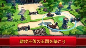 Androidアプリ「ロイヤルリボルト2: タワーディフェンスRPG」のスクリーンショット 3枚目