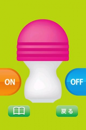 Androidアプリ「ツボぶるる」のスクリーンショット 5枚目