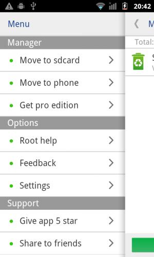 Androidアプリ「SDカードに移動する」のスクリーンショット 5枚目