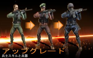 Androidアプリ「戦争でのライバル (Firefight)」のスクリーンショット 3枚目
