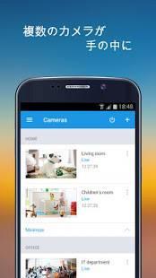 Androidアプリ「Ivideon 監視カメラ」のスクリーンショット 2枚目