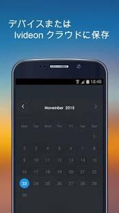 Androidアプリ「Ivideon 監視カメラ」のスクリーンショット 3枚目