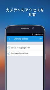 Androidアプリ「Ivideon 監視カメラ」のスクリーンショット 5枚目