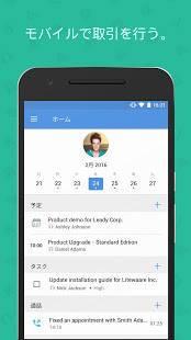 Androidアプリ「Zoho CRM - Sales & Marketing」のスクリーンショット 1枚目