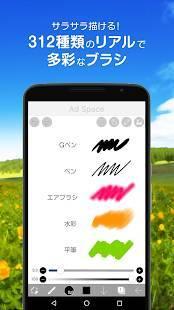 Androidアプリ「アイビスペイントX」のスクリーンショット 2枚目