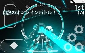 Androidアプリ「ブレイクアーツ体験版」のスクリーンショット 2枚目