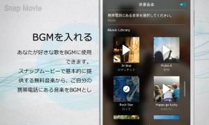 Androidアプリ「SnapMovie (road movie maker)」のスクリーンショット 4枚目