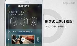 Androidアプリ「SnapMovie (road movie maker)」のスクリーンショット 2枚目