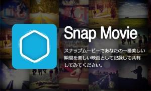 Androidアプリ「SnapMovie (road movie maker)」のスクリーンショット 1枚目