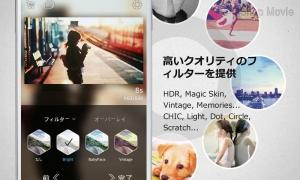 Androidアプリ「SnapMovie (road movie maker)」のスクリーンショット 3枚目
