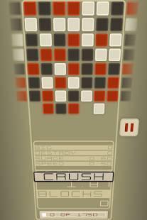 Androidアプリ「CRUSH」のスクリーンショット 1枚目