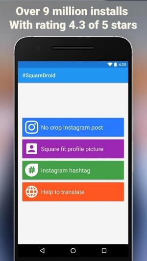 Androidアプリ「#SquareDroid: Full Size Photos」のスクリーンショット 1枚目