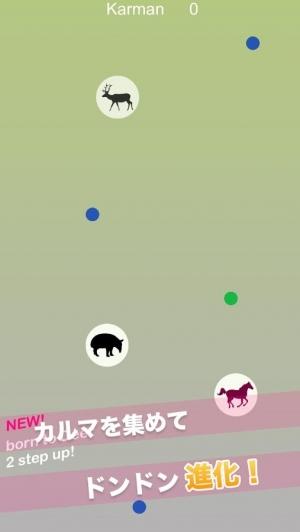 Androidアプリ「Rinne ~輪廻~」のスクリーンショット 4枚目