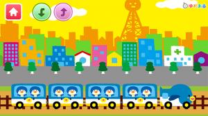 Androidアプリ「電車でしゅっぱつしんこう!」のスクリーンショット 2枚目