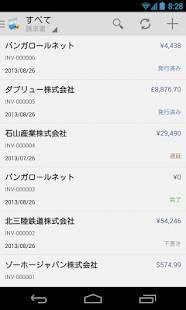 Androidアプリ「Zoho インボイスと工数管理」のスクリーンショット 2枚目