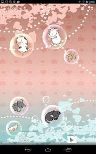 Androidアプリ「ねこバブルライブ壁紙」のスクリーンショット 4枚目