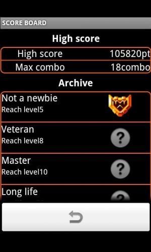 Androidアプリ「アレイボム」のスクリーンショット 2枚目