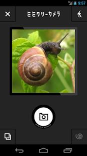Androidアプリ「NHK ミミクリーカメラ」のスクリーンショット 2枚目